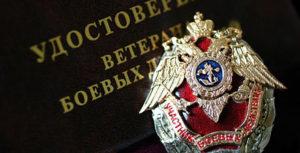 Социальная защита и поддержка в Якутске и Республике Саха в 2020 году