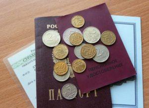 ЕДВ российских льготников возрастут с февраля