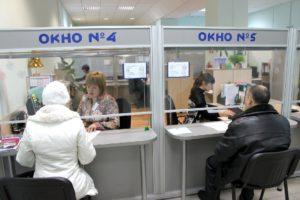 Региональный материнский капитал в Ярославле и Ярославской области в 2020 году