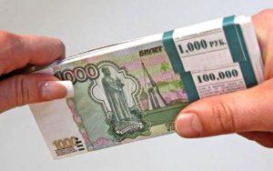 Региональный материнский капитал в Омске и Омской области в 2020 году
