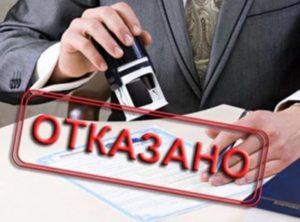 Региональный материнский капитал в Кемерово и Кемеровской области в 2020 году