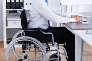 Квотирование рабочих мест для инвалидов в2020 году