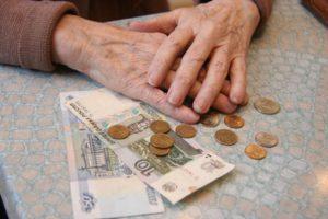 Пенсионное обеспечение для жителей Омска иОмской области в2020 году