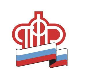 Пенсионное обеспечение для жителей Волгограда иВолгоградской области в2020 году