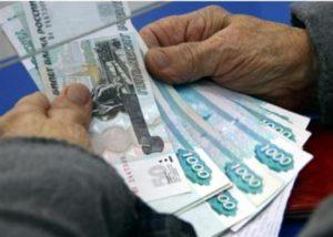 Пенсионное обеспечение для жителей Санкт-Петербурга и Ленинградской области в 2020 году