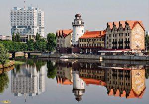 Региональный материнский капитал вКалининграде иКалининградской области в2020 году