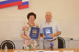 Пенсионное обеспечение для жителей Барнаула иАлтайского края в2020 году