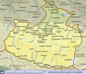 Пенсионное обеспечение для жителей Черкесска и Карачаево-Черкесской Республики в 2020 году
