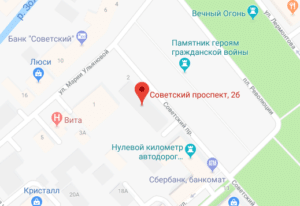 Изображение - Региональный материнский капитал в вологде и вологодской области Screenshot_1-300x206