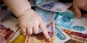 Адресная материальная помощь малообеспеченным семьям в 2020 году