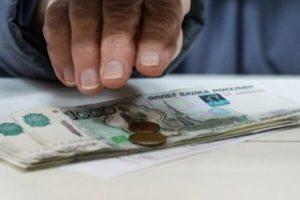 Пенсионное обеспечение для жителей Кургана и Курганской области в 2020 году