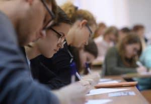 Повышенная стипендия за отличную учебу в 2020 году
