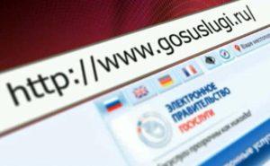 Уведомление, подтверждающее право на соцвычеты, планируется направлять в «Личный кабинет» налогоплательщика