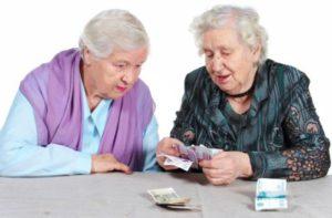 Пенсионное обеспечение для жителей Твери иТверской области в2020 году