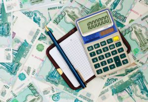 Ежемесячные страховые выплаты попрофзаболеваниям в2020 году