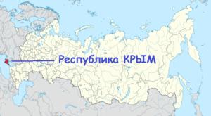 Социальная защита и поддержка в Симферополе и Республике Крым в 2021 году