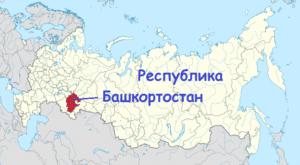 Изображение - Минимальная пенсия в башкирии в 2019 году map-300x165
