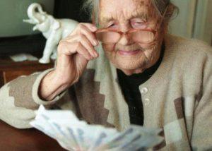 Пенсионное обеспечение для жителей Томска и Томской области в 2020 году
