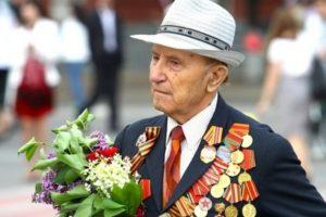 Социальная защита и поддержка в Томске и Томской области в 2020 году