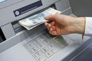 Пенсионное обеспечение для жителей Смоленска и Смоленской области в 2020 году