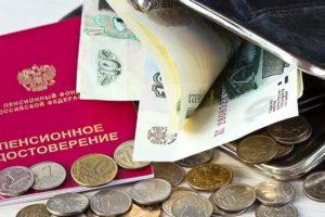 Пенсионное обеспечение для жителей Красноярска иКрасноярском крае в2020 году