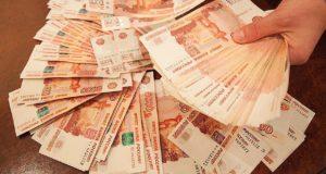 Изображение - Региональный материнский капитал в красноярском крае 11-22-300x160