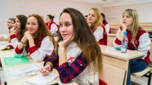 Социальная защита и поддержка в Нижневартовске в 2021 году