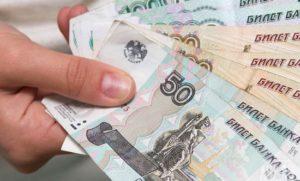 Пенсионное обеспечение для жителей Ханты-Мансийска и Ханты-Мансийского автономного округа — Югры (Нижневартовска) в 2020 году