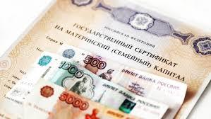 региональный капитал в кировской области