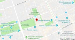 Региональный материнский капитал вПерми иПермском крае в2020 году