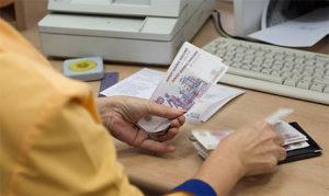 Социальная помощь, защита и обеспечение чернобыльцев в 2020 году в России