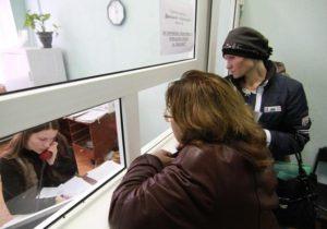 Право и выход на досрочную пенсию родителей с детьми-инвалидами в России