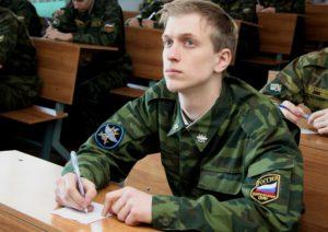 Льготы при поступлении в ВУЗ после армии в России