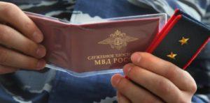 Пенсия по смешанному стажу в России в 2020 году
