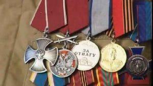 Какие выплаты и пособия предоставляются людям, награжденным государственными наградами