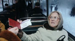 Изображение - Льготы на проезд пенсионеру, предусмотренные в россии 4167082-600x385-600x330-300x165
