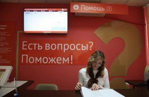 Изображение - Льготы на проезд пенсионеру, предусмотренные в россии 53dcc44c150868854b9cccd230fdfd38-300x196