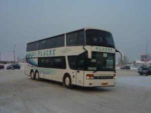 Изображение - Льготы на проезд пенсионеру, предусмотренные в россии bus_prig_04-300x225