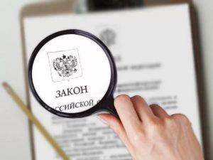 Внесены изменения взаконодательство оперсонифицированном учете СОПС ииные НПА