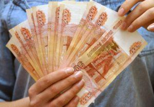 Деньги вместо земельного участка многодетным семьям в 2020 году