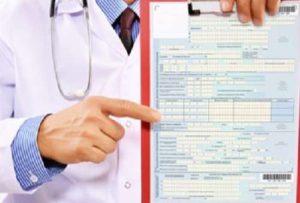 При каком стаже и каких условиях больничный оплачивается 100%