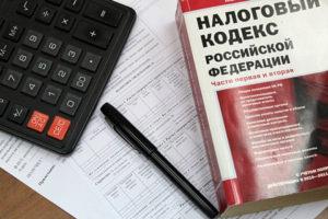 Подписан закон оновом исчислении налога наимущество физлиц