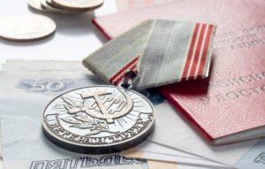 Что произойдет сольготами ветеранов труда в2019году?