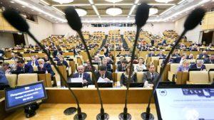 Россия присоединилась кмеждународной Конвенции оминимальных нормах соцобеспечения