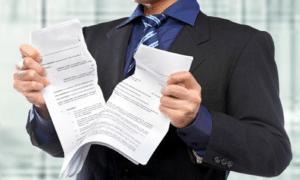 Увольнение работника по инициативе работодателя