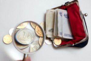 Изображение - Налогообложение недвижимости по кадастровой стоимости news_zarplatamalenkajafotorabochyput.ru_-300x200