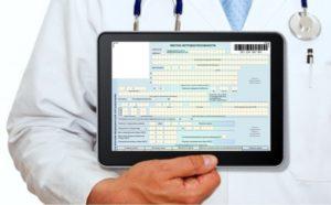 Электронные больничные в 2020 году