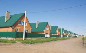 Программа «Сельский дом» в Оренбурге на 2020 год