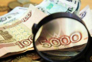 Как получать российскую пенсию за границей