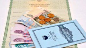 Правительство РФрешило увеличить выплаты поуходу задетьми от1,5 до3лет